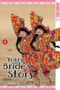 Young Bride's Story - Bd.04