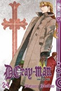 D.Gray-man - Bd.24