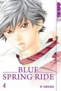 Blue Spring Ride - Bd.04