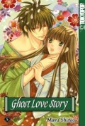 Ghost Love Story - Bd.05