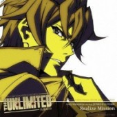 Zettai Karen Children: The Unlimited - Hyoubu Kyousuke - Charakter Song Album: Andy Hinomiya