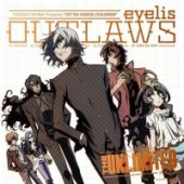 "Zettai Karen Children: The Unlimited - Hyoubu Kyousuke - ED: ""Outlaws"""