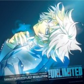 "Zettai Karen Children: The Unlimited - Hyoubu Kyousuke - OP: ""Last Resolution"""