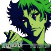 Zettai Karen Children: The Unlimited - Hyoubu Kyousuke - Charakter Song Album: Shuuji Sakaki