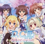 "D.C. III: Da Capo III - OP: ""Sakura Happy Innovation"""