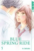 Blue Spring Ride - Bd.05