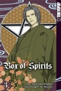 Box of Spirits - Bd.03