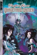 Vampire Kisses: Graveyard Games