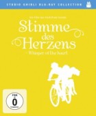 Stimme des Herzens: Whisper of the Heart [Blu-ray]