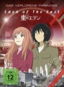 Eden of the East: Das verlorene Paradies (Reedition)