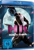 Hentai Kamen: Forbidden Super Hero [Blu-ray]