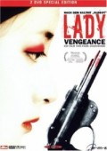 Lady Vengeance - Special Edition
