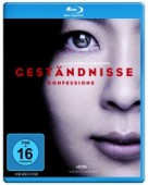 Geständnisse: Confessions [Blu-ray]