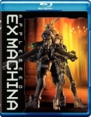 Appleseed: Ex Machina [Blu-ray]