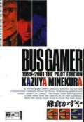 Bus Gamer 1999. 2001 The Pilot Edition