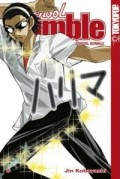 School Rumble - Bd.06