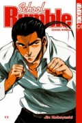 School Rumble - Bd.11