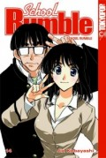 School Rumble - Bd.14