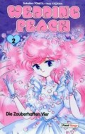 Wedding Peach - Bd.02