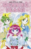 Wedding Peach - Bd.05