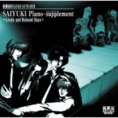 Saiyuki Reload Gunlock - Piano Supplement