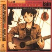 Serial Experiments Lain - Soundtrack
