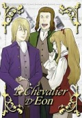 Le Chevalier D'Eon - Vol.5/8