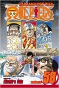 One Piece - Vol.58