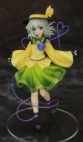 Gensou Mangekyou: The Memories of Phantasm - Figur: Koishi Komeiji