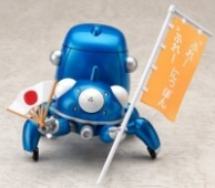 Ghost in the Shell - Actionfigur: Tachikoma (Nendoroid)