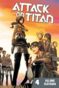 Attack on Titan - Vol. 04