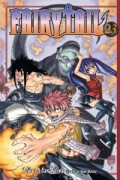 Fairy Tail - Vol.23