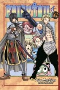 Fairy Tail - Vol.31
