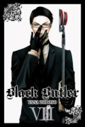 Black Butler - Vol.08
