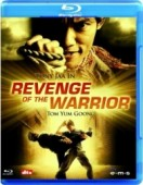 Revenge of the Warrior [Blu-ray]
