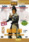 Eastern Classics Vol. 8 - Kung Fu: Die Tochter des Meisters