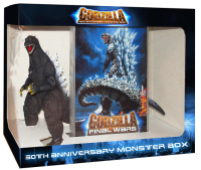 Godzilla - Final Wars: 50th Anniversary Monster Box - Limited Edition
