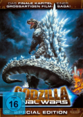 Godzilla: Final Wars - Special Edition