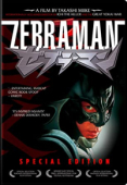 Zebraman - Special Edition (Re-Release)