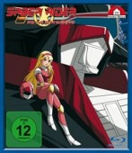 Saber Rider and the Star Sheriffs - Box 2/2 [Blu-ray]