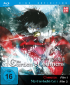 The Garden of Sinners - Film 1+2 [Blu-ray]