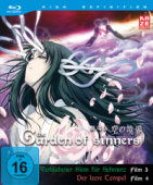 The Garden of Sinners - Film 3+4 [Blu-ray]