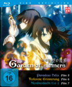 The Garden of Sinners - Film 5-7 [Blu-ray]