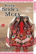 Young Bride's Story - Bd.05