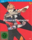 Samurai Flamenco - Vol.1/4 [Blu-ray]