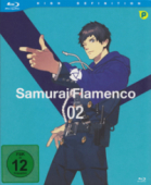 Samurai Flamenco - Vol.2/4 [Blu-ray]