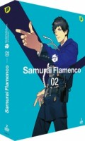 Samurai Flamenco - Vol.2/4