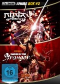 Sword of the Stranger/Ninja Scroll - Anime Box
