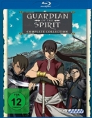 Guardian of the Spirit - Gesamtausgabe [Blu-ray]