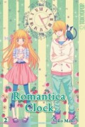 Romantica Clock - Bd.02